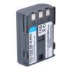 baterie NB-2L